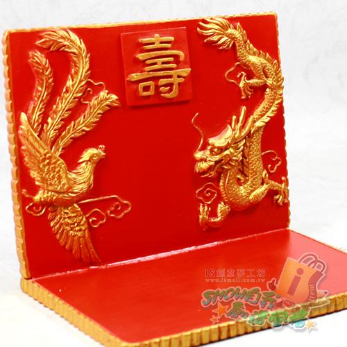 中式结婚场景--寿